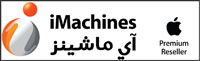 EZQuest products sold through iMachines in Bahrain and Saudi Arabia