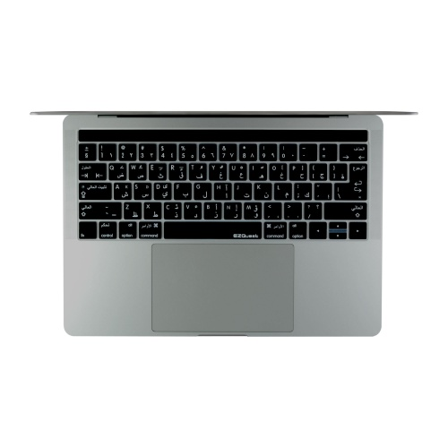 Arabic keyboard cover for new MacBook Pro
